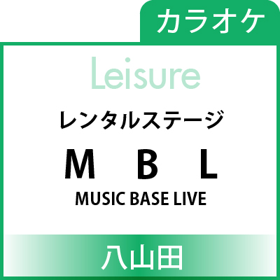 Leisure_banner-MBL