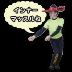 AMIGO健活201911web_キャラ4