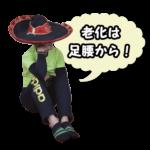 AMIGO健活201911web_キャラ2