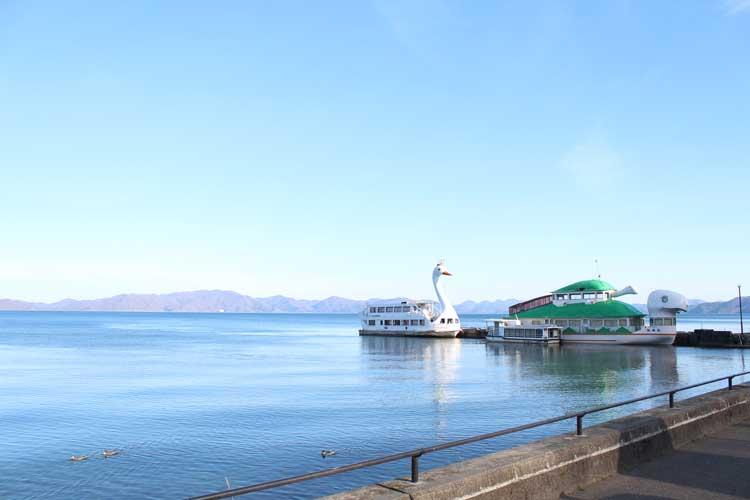 Inawasihro Area / Inawashiro Lake