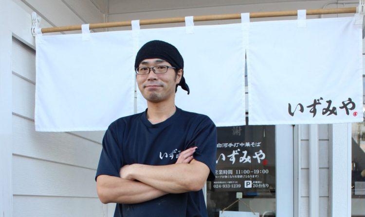 Shirakawa Teuchi Chuka-soba Izumiya