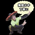 AMIGO健活201911web_キャラ1