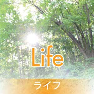 side_banner-life-300x300