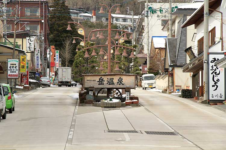 Dake Onsen (Includes Ski Resort) in Nihonmatsu City