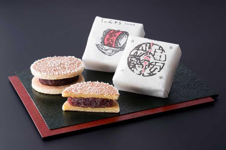 じゃんがら(いわき市・お菓子のみよし)