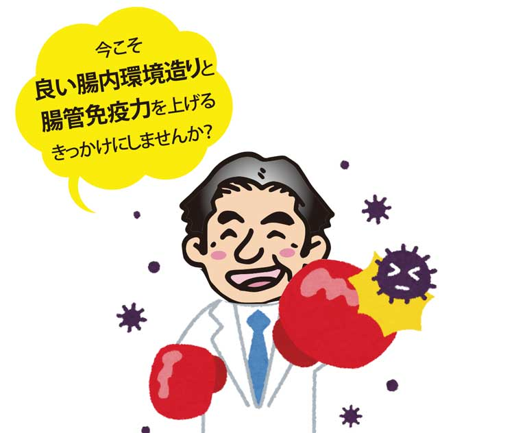 第2弾 新型コロナウイルス 対策を考える?【もしもしカメさんの健康通信】