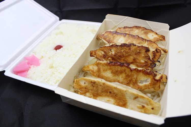 大餃子弁当(並)