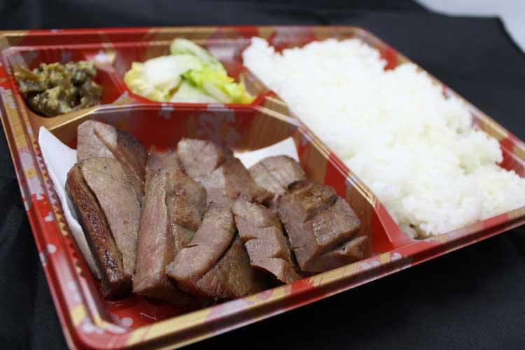 牛たん弁当(3枚6切)