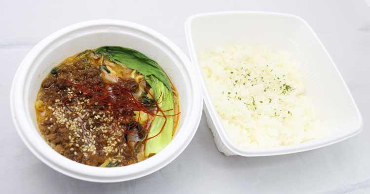 担々咖喱(タンタンカレー)