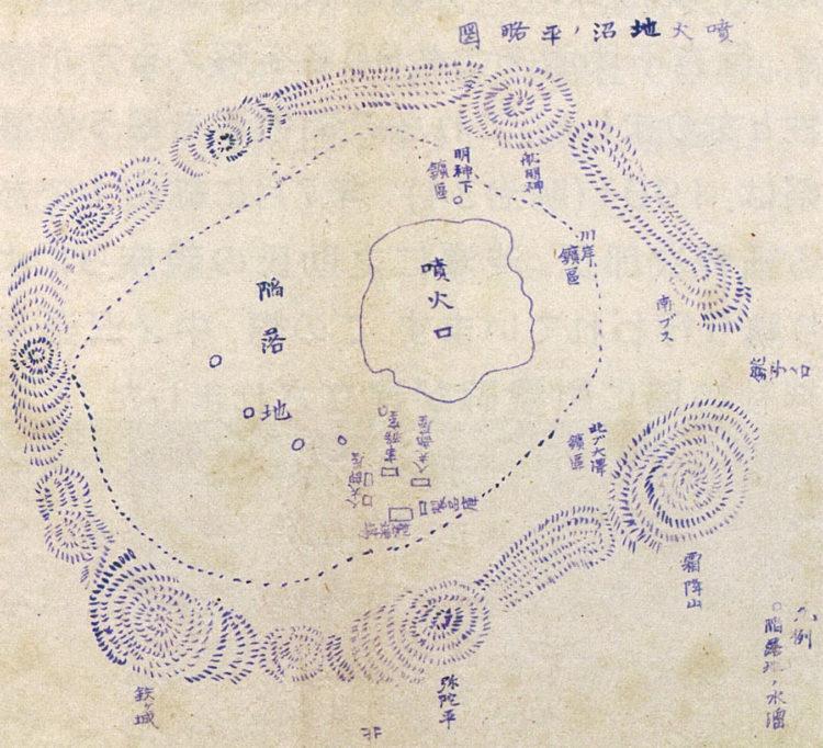 噴火地沼ノ平略図[南北逆転] (国立公文書館)