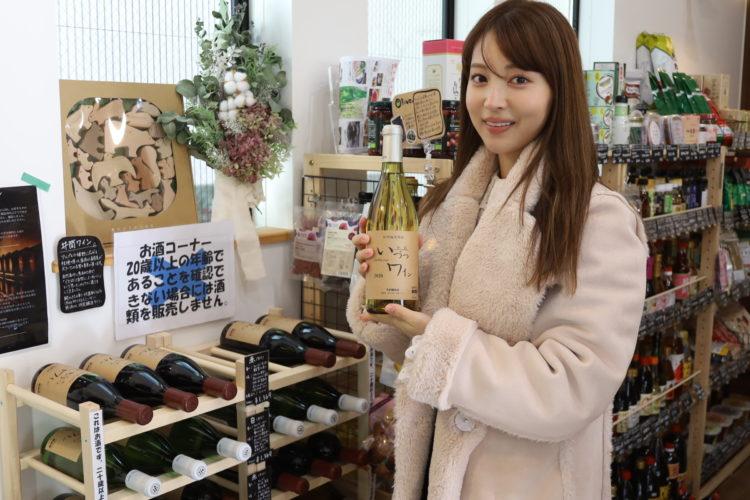 いづつワイン②