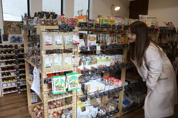 自然食品の店 モクレンの木②